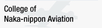 College of Naka-nippon Aviation (CNA)